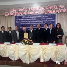 亚信国际集团(老挝)有限公司(ASIN)与老挝占巴塞省计划与投资厅(DPI)签署农业开发项目